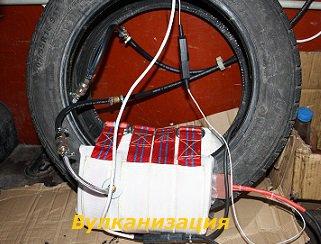 вулканизация шины Киев