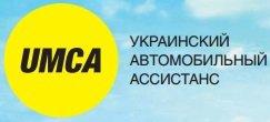 Перпедвижной шиномонтаж Киев